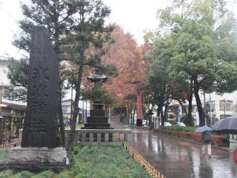 20111225_hikawasandou4