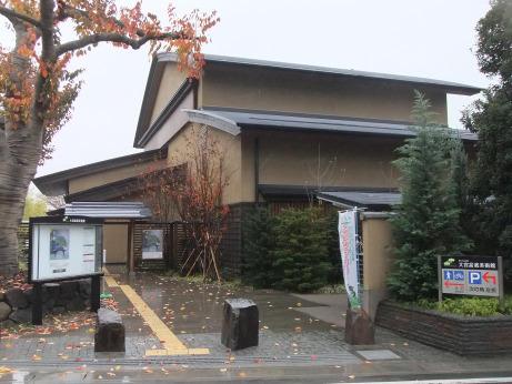 20111227_bonsai_musium