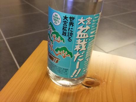 20111227_kisetsuno1hachi_2