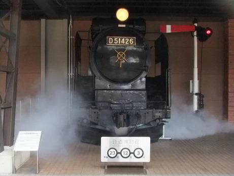 20111228_kemuri