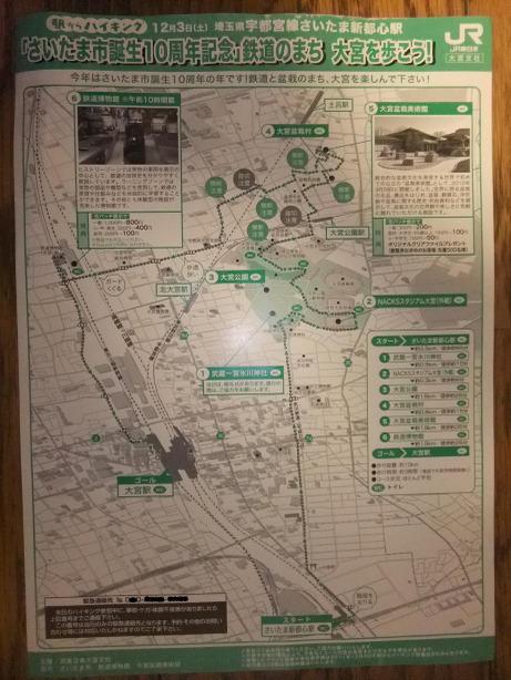 20111230_map