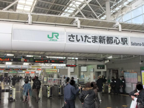 20111230_saitama_shintoshin_st
