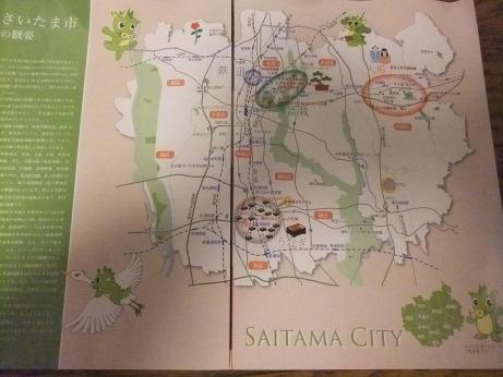 20111230_saitama_city