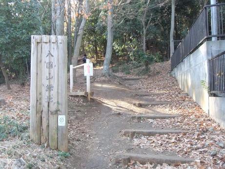 20120110_hachikokuyama_ryokuti_1