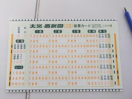 20120112_mark_sheet
