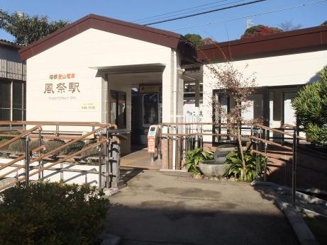20120122_kazamatsuri_st