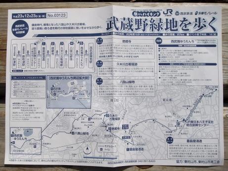 20120124_map