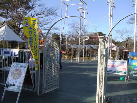 20120124_yuuenchi1
