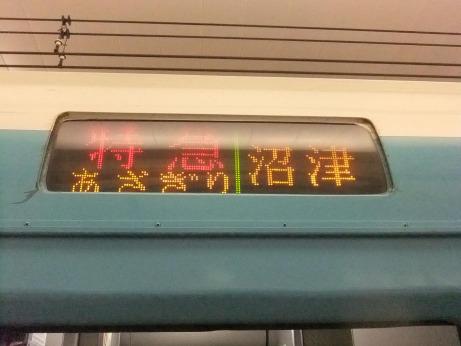 20120201_asagiri2