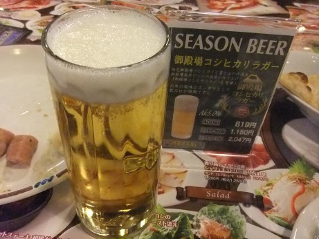 20120202_beer3