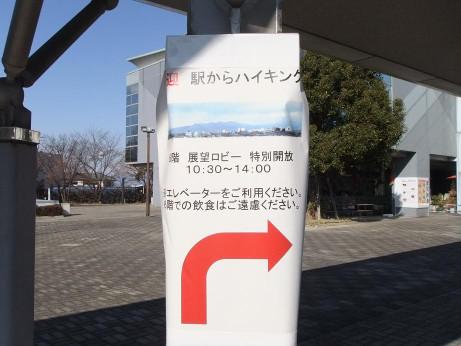 20120214_annai