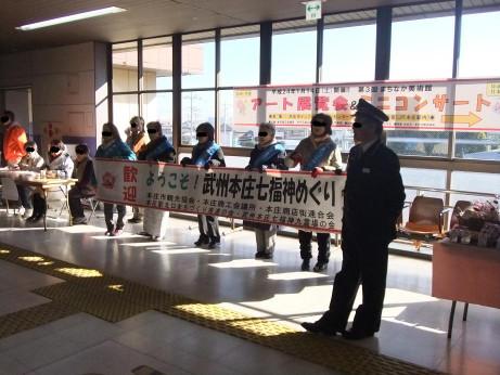 20120214_kangei_maku