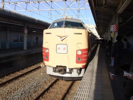 20120227_hanatsumi_minamibousougou