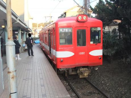 20120228_cyoushi_dentetsu