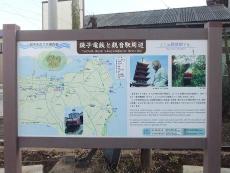 20120228_cyoushi_dentetsu5