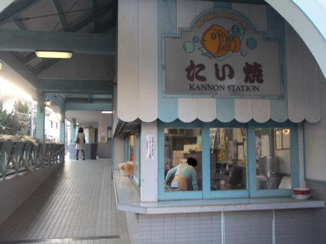 20120228_cyoushi_dentetsu6