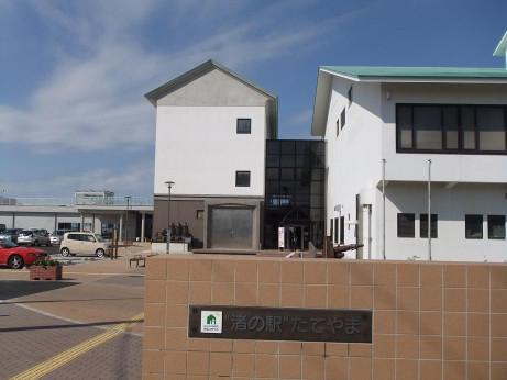 20120303_nagisanoeki