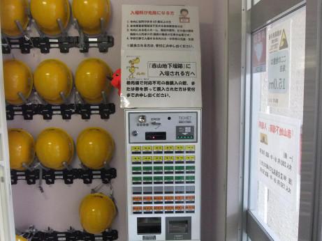 20120305_kenbaiki