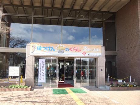 20120317_tosyokan2