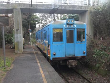 20120319_cyoushi_dentetsu