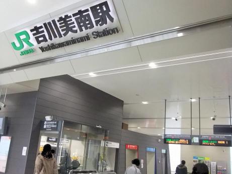 20120320_kaisatsu