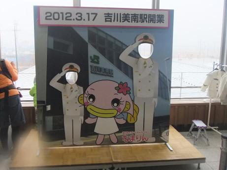 20120320_kinen_satsuei