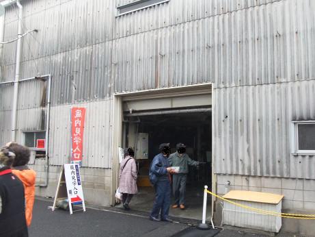 20120322_kengaku1
