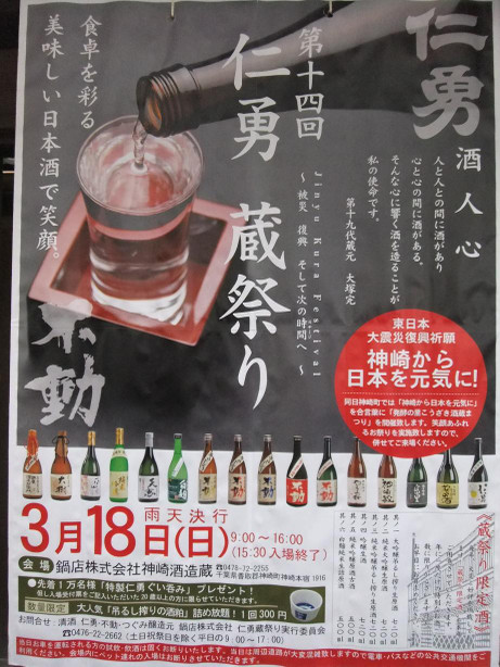 20120322_poster1