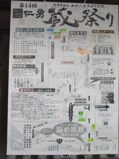 20120322_poster2