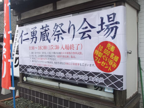 20120322_poster3