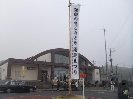 20120324_simousa_kouzaki_st6