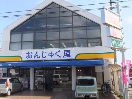 20120331_onjyukuya