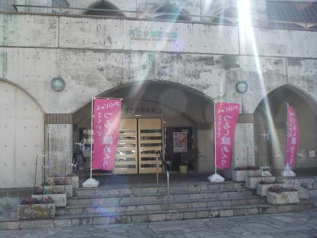 20120404_kinenkan