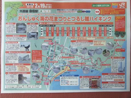 20120404_map