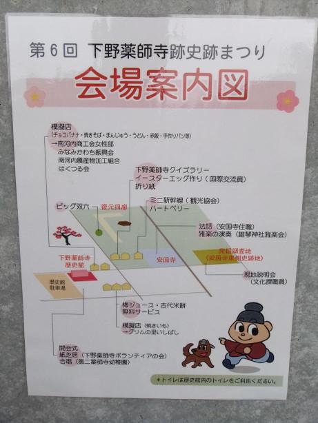 20120405_annaizu