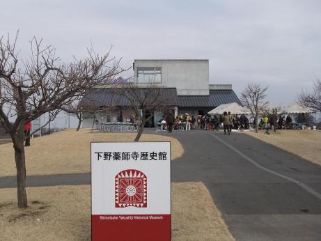 20120405_rekishikan