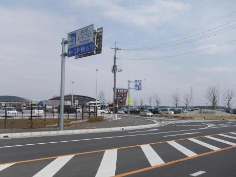 20120407_michinoeki1