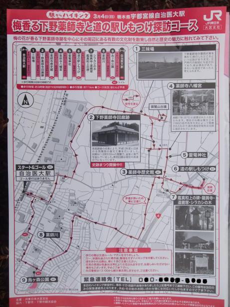 20120412_map
