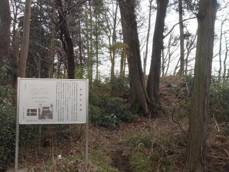 20120412_owashiyama_kofun