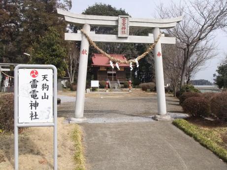20120412_raiden_jinjya