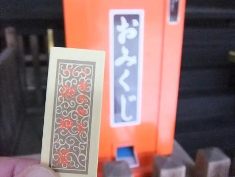 20120414_omikuji