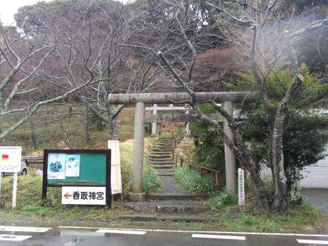 20120421_kofun