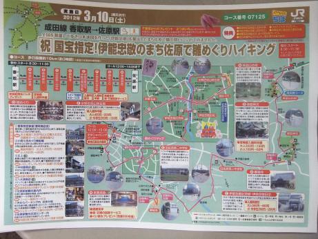 20120421_map