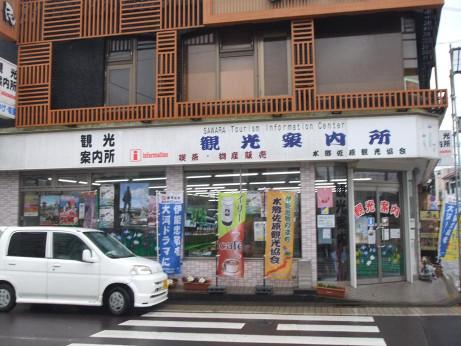 20120421_kankoannaijyo