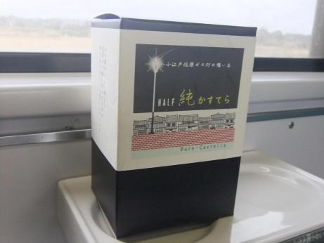 20120421_kasutera