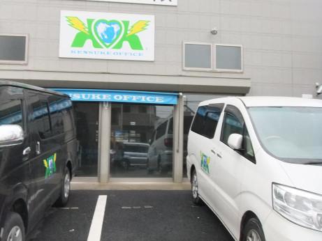 20120426_kensuke_office