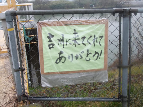 20120426_message