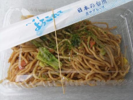 20120426_yakisoba