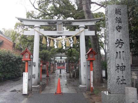 20120426_yoshikawa_jinjya