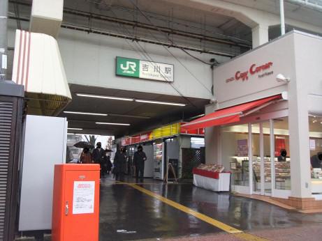 20120426_yoshikawa_st